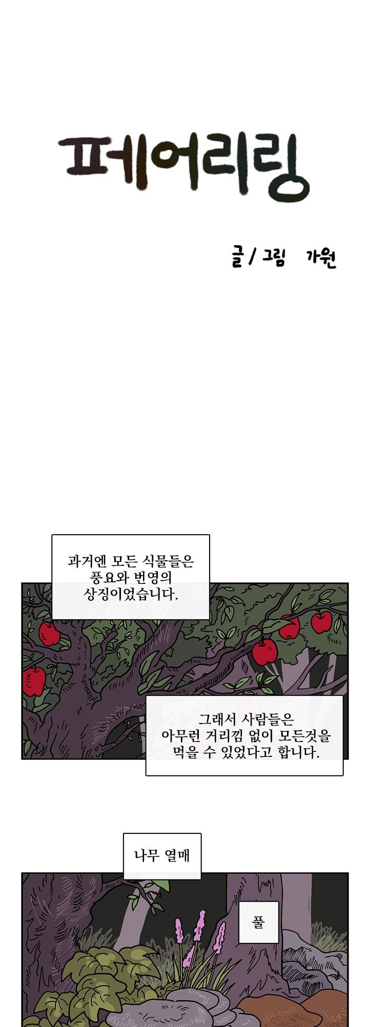1 번째 이미지
