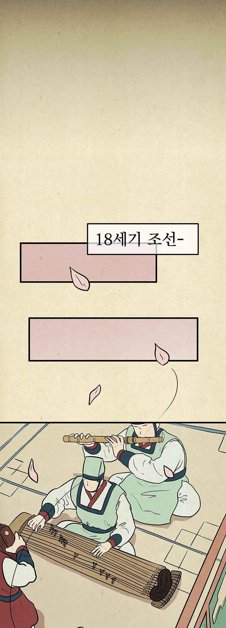 31 번째 이미지